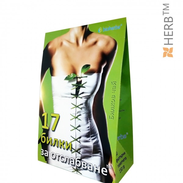 slimming tea uk, herbal tea benefits weight loss