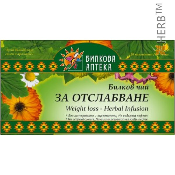 slimming tea, herbal slimming tea for weight loss