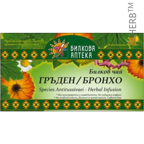 breast,breast bronhus, filter tea,chest, bronchi, broncho-tea