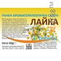 Chamomile, Aromatherapy Handmade Soap, 60g
