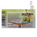 Olive Oil, Aromatherapy Handmade Soap, 60g
