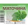 melissa, aromatherapy handmade soap, natural handmade aromatherapy