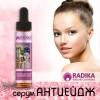 Serum Anti Age with Argan Oil, Grape Seeds and Geranium, RADIKA, 20ml