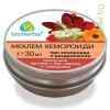 herbal ointment, hemorrhoidin