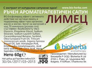 antiholesterol  heart  herbal tea,filter