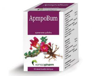 comfrey,leaf,symphytum officinale,black,comfrey