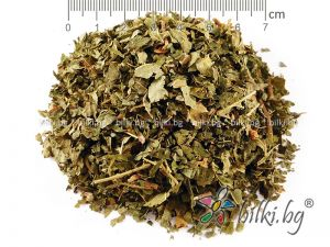 black tea with orange peel ,50 grams