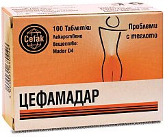 tsefamadar,weight loss,heel