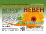 Ceai rece, bronhiilor Herbal Tea, Filter, 30g
