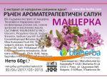 Kidney tea Prof. Lambrev, Filter, 30g
