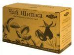 curcuma, turmeric javanese, root powder, curcuma zedoaria