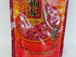 goji berry original, lycium goutsi fruit, 100 g